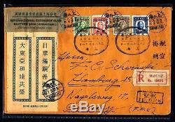 1943 China under Japan Occupation, Shanghai to Hamburg censored FDC. Rare