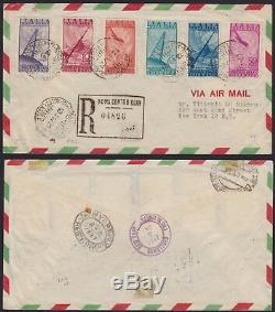 1947 Italia Precursori FDC P. A. Radio n. 136-141 su areogramma per USA