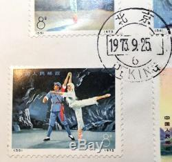 1973' China Set Of Stamps On FDC Revolutionary Ballet'Hsi-erh