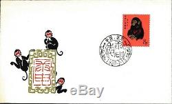 1980 CHINA FDC 8f Chinese New Year Year of the Monkey #1594, superb condition