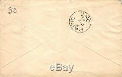 295 2c Pan American First Day Cover FOREIGN DESTINATION to Paris Canada 417793