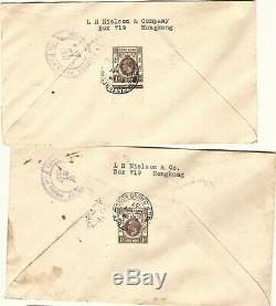 7 x Hong Kong 1937 Coronation Set First Day Covers, Different Cachet for Each