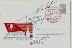 Autograph Soviet Cosmonaut Gagarin Popovich Yegorov Signed First Day Cover
