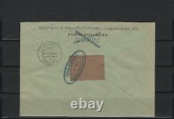 BRD 1951, Nr 143-146 auf FDC Einschreibe-Ersttagsbrief 23.10.1951 mit Fotobefund