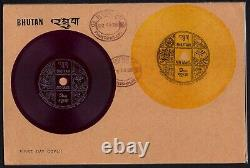 Bhutan Records Talking Stamps Set Of 7 On FDC As Per Scan