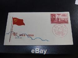 CHINA PRC 1959 C71 10th National Day Unaddress FDC VF