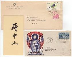 Chiang Kai-Shek (1887-1975) excellent signature on a card + FDC