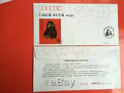 China 1980 Monkey Stamp First Day Cover T46 Scott Zodiac Rare original Z557AB