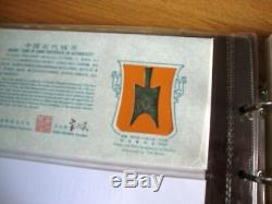 China 1981 Book Ancient Coins Of China Official Philatelic Fdc Rare