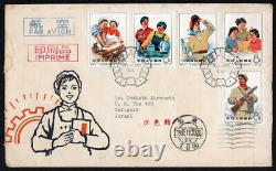 China PRC 1965 S71 Women Workers FDC used to Isra