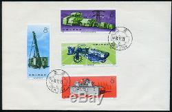 China PRC 1974 N17 Industrial Products FDC Unused