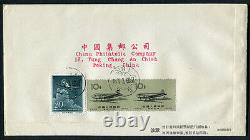 China PRC C62 FDC 40th Anniv of May 4th Movement used to Germany