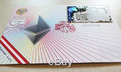 First Day Cover FDC Crypto Stamp RARE Ethereum -Erstag Erstagsbrief SPECIA GREEN