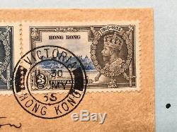Hong Kong China 1935 KGV King George V Silver Jubilee Plain FDC to SCMP