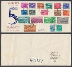 INDIA 1955 FIVE YEAR PLAN COMPLETE FDC (x18) STAMPS RARE (IDQW331)