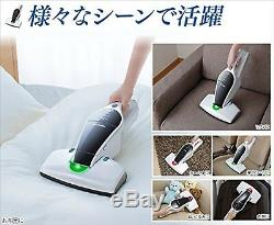 IRIS OHYAMA Cordless Futon Vacuum Cleaner pearl white IC FDC1 WP From Jpan New
