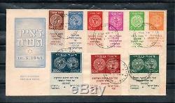 Israel Scott #1-9 Doar Ivri Full Tabs on First Day Cover