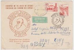 (K157-14) 1959 Yugoslavia FDC Charles Darwin to KOWLOON HK (N)