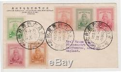 (K157-34)1947 China FDC Canton phone admin presidents 60th birthday stamps (AI)