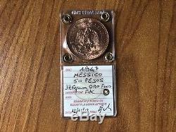 MONETA MESSICO 50 PESOS 1947 sigillata FDC 37,5 grammi ORO FINO