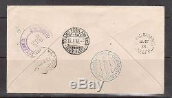 Newfoundland #C18 Very fine Used On First Day Cover To Harbour Grace NFLD