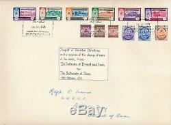 OMAN 1971, Mi. 123-34 FDC overprints on first day cover! Mi. 350,- rare! A16488