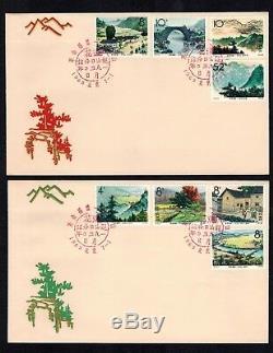 PR China 2 Covers FDC 1965 S73 Sc 834-841 Jinggangshan Mountain VGQ