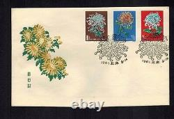 PRC China S44 Chrysanthemums 1961 FDC one cover