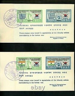 Postal History Korea #132-173 Footnote S/S FDC Country Flags 1951 Set of 21 Rare