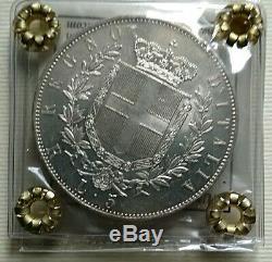 Regno d'Italia 5 lire Roma 1877 Vittorio Emanuele II periziata FDC eccezionale