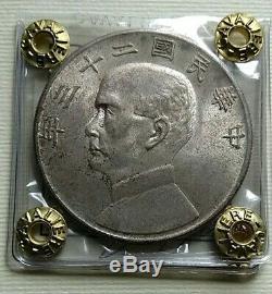 Repubblica cinese dollaro d'argento Shanghai 1933 FDC