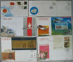 S2122 VR China über 1000 Ersttagsbriefe Sammlung 80er 2012 dabei Seiden FDC