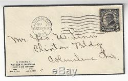SSS 1st George Linn FDC! 1923 FDC 2c President Harding Commemorative Planty #1