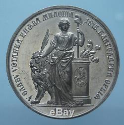 Serbia Medaglia 1865 Fdc Rr