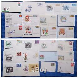 Summer Olympic Games Moscow 1980 LOT 239 FDC First Day Covers / Cards