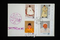 US Stamps #1355-8 Cachet First Day Cover FDC