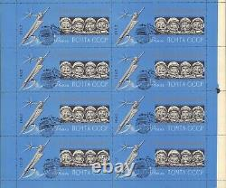 USSR. 1962. Space. Glory of Conquerors of Space. Sol 2781. FDC. Sheet of 8 bl
